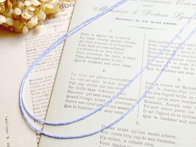 画像1: フランスビンテージビーズロング二連ネックレス(ブルー)